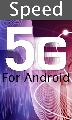 5G速度為Android