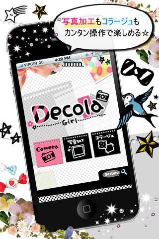 Decola Girl -かわいくアレンジ◎写真加工アプリ-