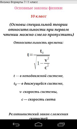 физика кыргызча тест