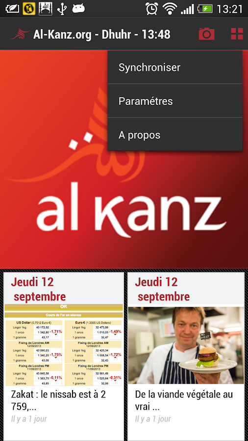 Ramadan Halal etc. sur Al-Kanz- screenshot