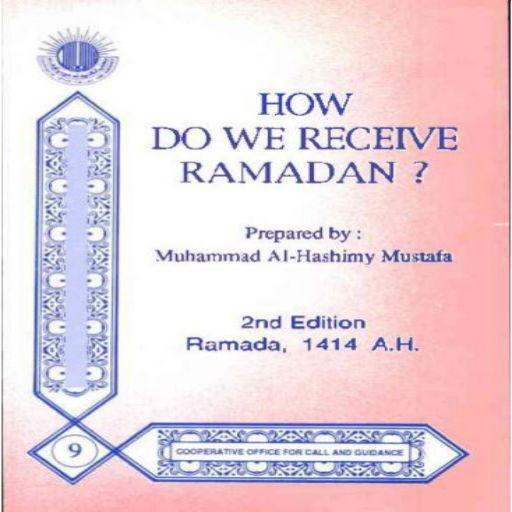 How do we recieve Ramadan
