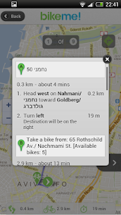BikeMe - TLV - screenshot thumbnail