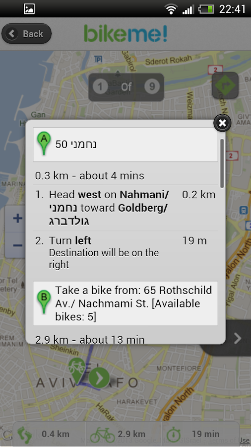 BikeMe - TLV - screenshot