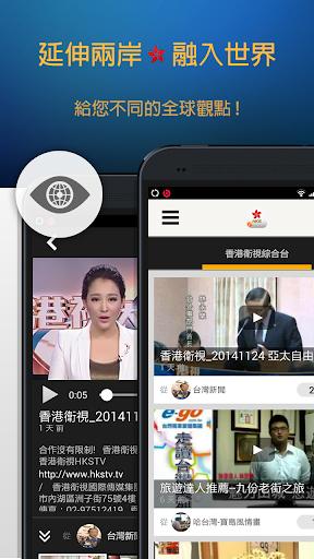 Next桌面破解版|Next桌面V3.22 安卓版下载- 中国破解联盟- 起点 ...