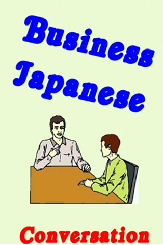 Business Japanese Talking- screenshot
