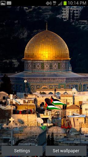Palestine Al Aqsa Mosque