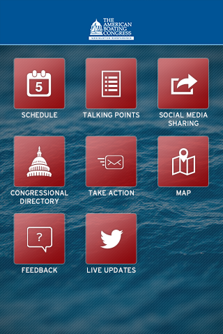 ABC Lobby - screenshot