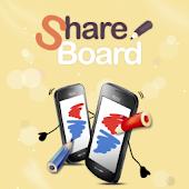 쉐어 보드(Share Board)