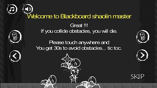 Blackboard-Shaolin-Master 6