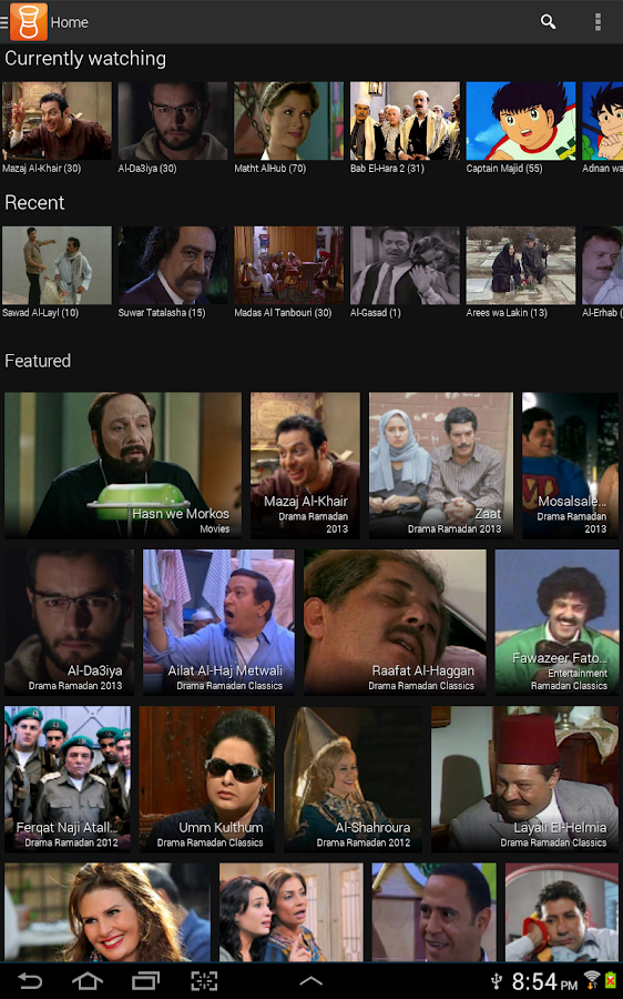 Istikana - Arabic Film & TV- screenshot