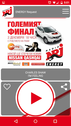 Radio ENERGY NRJ Bulgaria