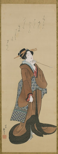 Woman Holding a Tobacco Pipe
