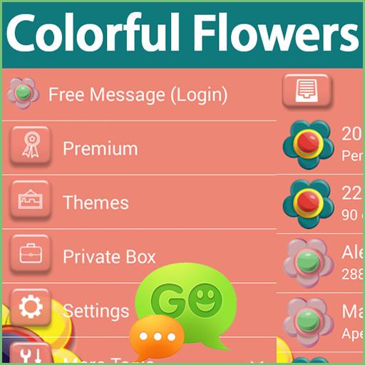 GO短信加强版五颜六色的鲜花 娛樂 App LOGO-硬是要APP