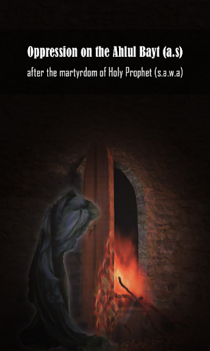Oppression on the Ahlul Bayt