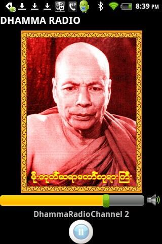 Dhamma Radio - screenshot