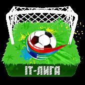 Kharkiv IT League Forecast