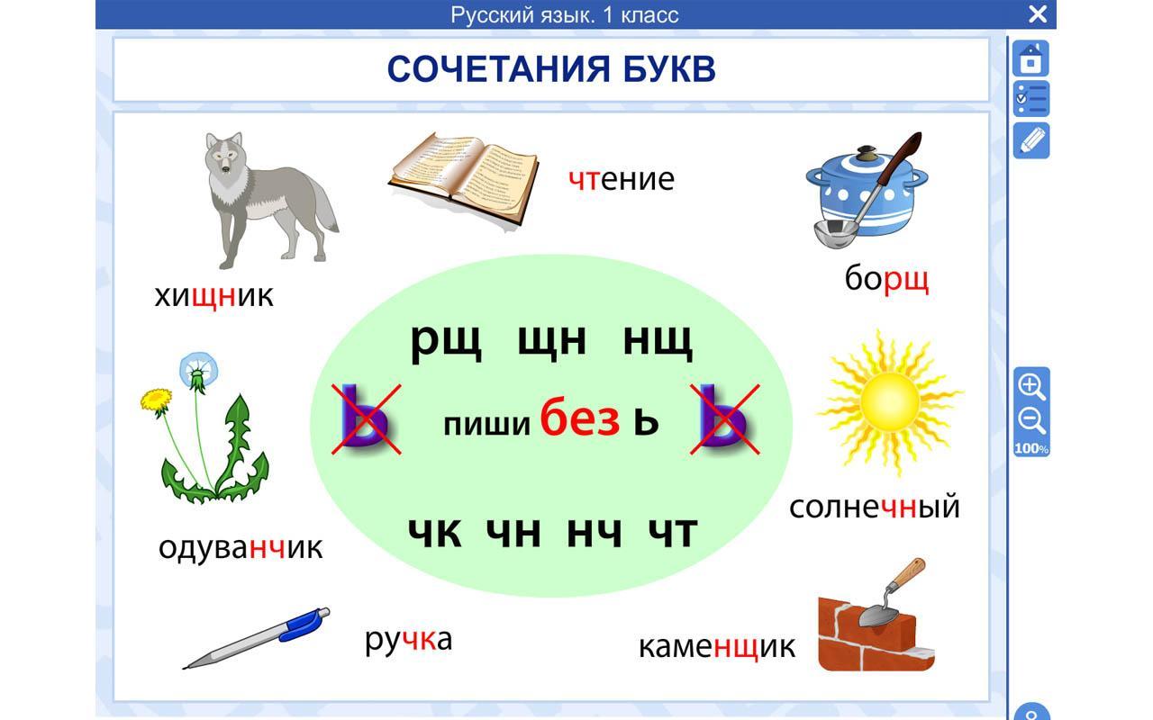 Русский язык 5 класс галунчикова якубовская решебник