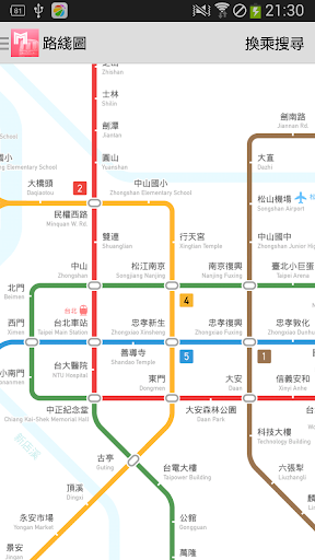 臺北捷運通 Metro Taipei Subway