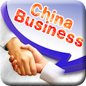 Business Chinese Pro logo