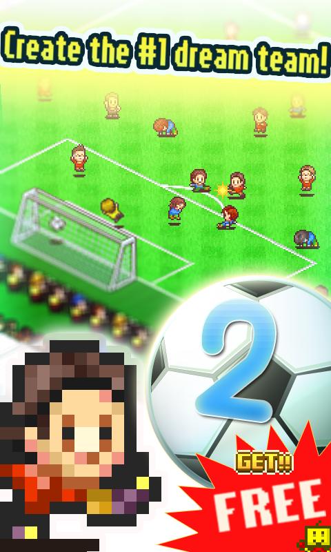 Pocket League Story 2 screenshot #1