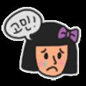 고민 상담소 icon
