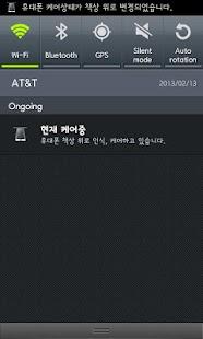 터틀넥 목디스크- screenshot thumbnail
