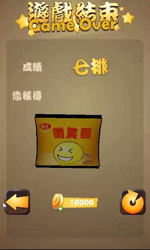 免費下載街機APP|台灣夜市彈珠台 app開箱文|APP開箱王