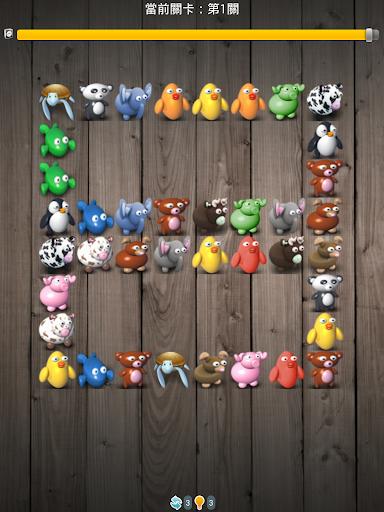 【免費休閒App】可愛動物連連看-APP點子