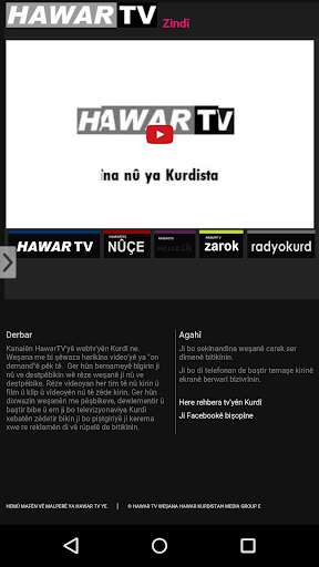 HawarTV