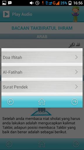 Tuntunan Sholat Lengkap 2.0 screenshots 7