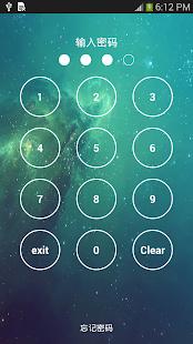 已付費  → 系統程式安全移除器v1.3.2 System App Remover Pro-Android ...