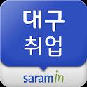 대구 사람인 -  대구 취업 icon