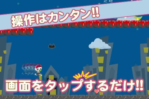 にげれ!がいこっちゃん!- screenshot