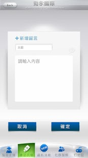 玩商業App|PQI免費|APP試玩