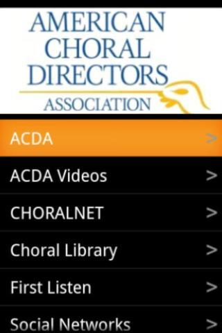 ACDA - screenshot