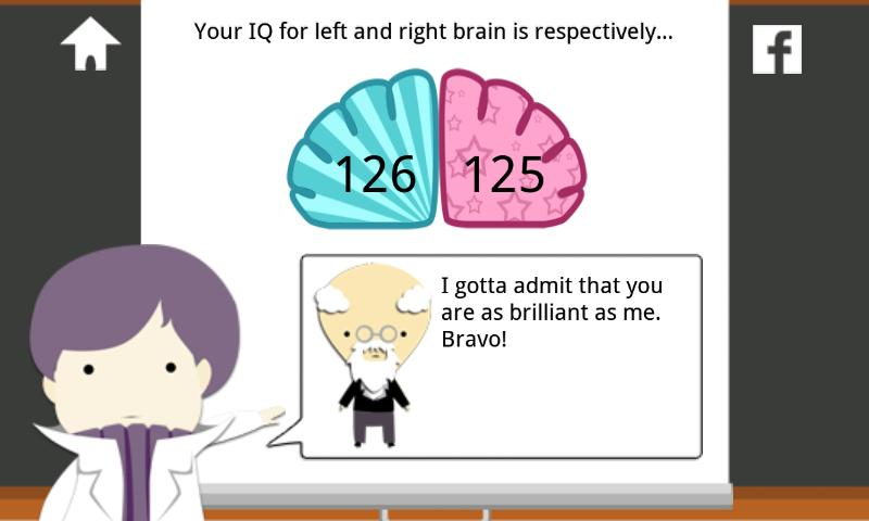 Brain Lab - Pro - screenshot