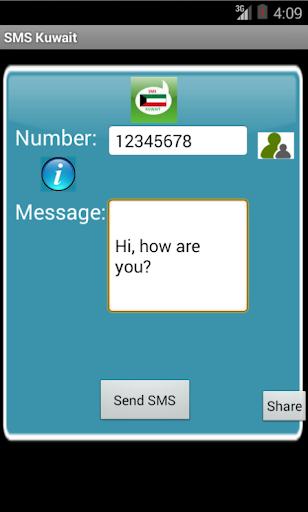 【免費社交App】Free SMS Kuwait-APP點子