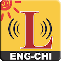 U-Learn Chinese Teacher icon