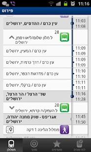 Jerusalem PT Trip Planner- screenshot thumbnail