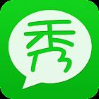 微信字体秀 icon