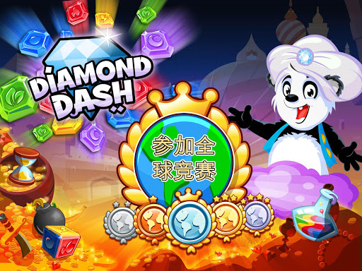 玩免費街機APP|下載钻石爆爆乐 - Diamond Dash app不用錢|硬是要APP