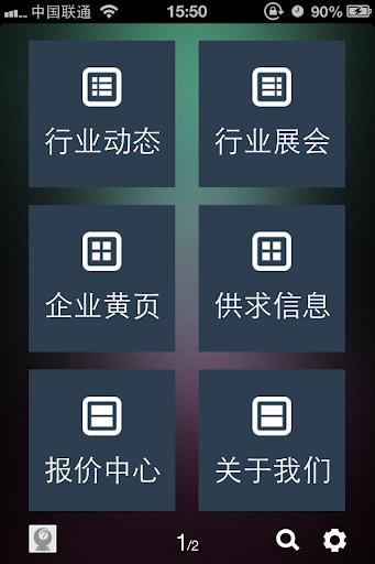 中国热能网