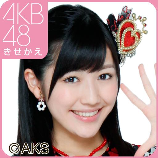 AKB48きせかえ(公式)渡辺麻友ライブ壁紙-3J- 個人化 App LOGO-硬是要APP