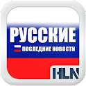 Russian Headline News logo