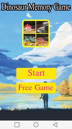 恐龍記憶遊戲