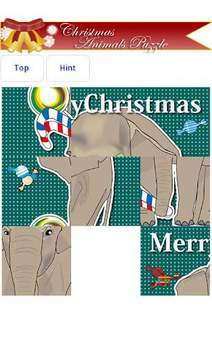 どうぶつパズル クリスマス編