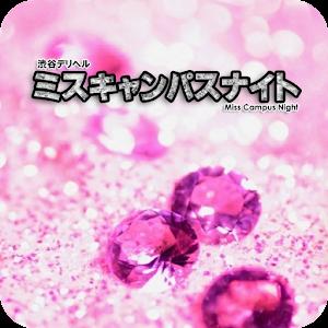ミスキャン 娛樂 App LOGO-硬是要APP