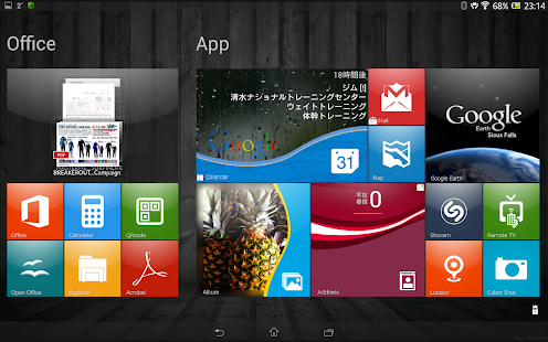 SquareHome.Tablet (Launcher) - screenshot thumbnail