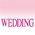 Wedding Magazine icon
