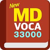 [선착순 55%할인] NEW MD VOCA 33000